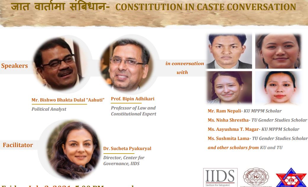 Constitution in Caste Conversation
