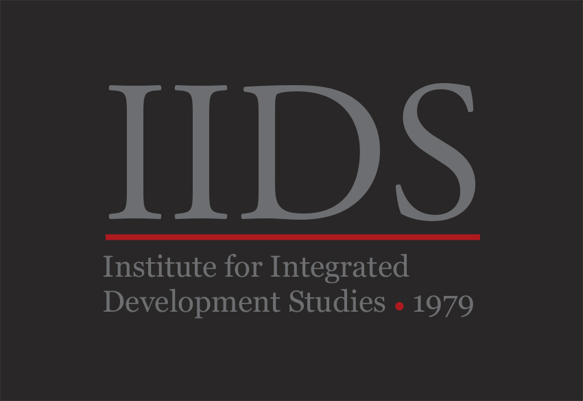IIDS Special Guest Lecture Series on